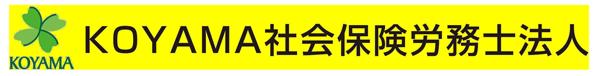 ロゴ600