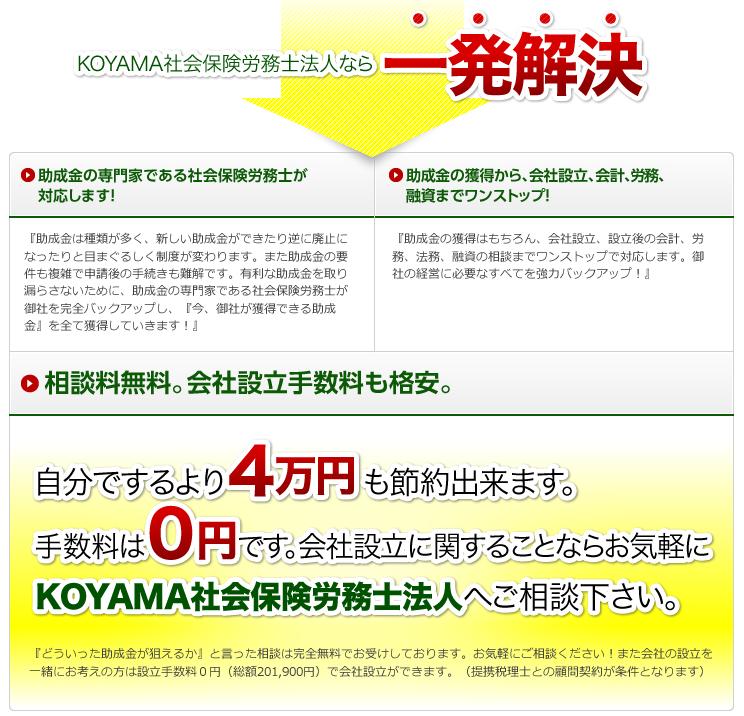 SnapCrab_NoName_2016-7-25_11-8-39_No-00