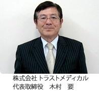 index_img_01-3